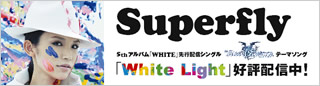 Superfly 「White Light」
